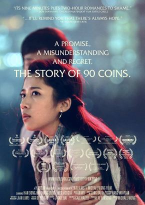 "Have Cheetah,Will Review #230 – ""The Story of 90 Coins"" (2016)"