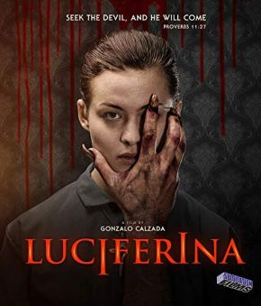 "Have Cheetah,Will View #266 – ""Luciferina"" (2018)"